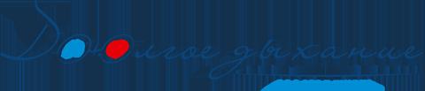 """Дыхательный тренажёр Фролова усовершенствованный """"Универсал-2011"""""""